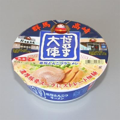 パッケージには、店舗でおなじみのイメージキャラクター「だるま大使」が。「だるま大使」1号店、2号店の所在地と営業案内も印刷されている