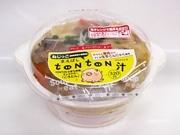 セブン-イレブン、地産地消タイアップ商品「前橋tonton汁」販売