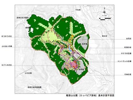 「観音山公園」基本計画図