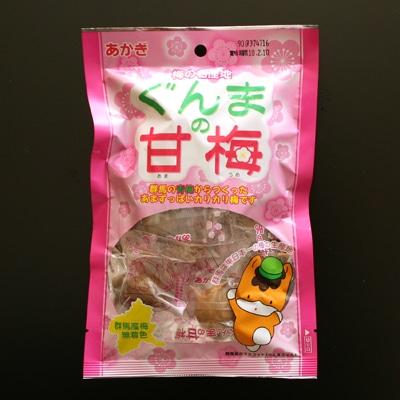 ジャンプするぐんまちゃんを使った「ぐんまの甘梅」のパッケージ。価格は250円(90グラム入り)