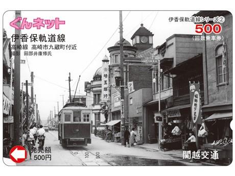 1953(昭和28)年5月31日撮影、現在のバス通り