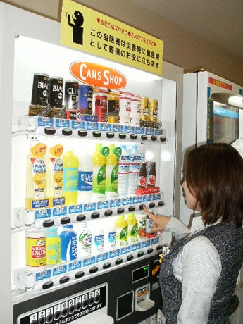 災害時にはボタンを押すだけで飲料が出るようにセットできる自販機