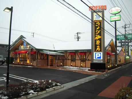 「珈琲所コメダ珈琲店カインズ伊勢崎店」、雪でも朝から利用者が