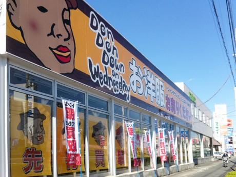 ドンドンダウン高崎店、店舗面積149坪、古着や貴金属など約1万点を取り扱う