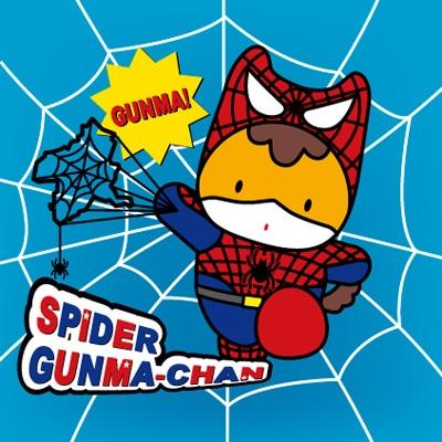 スパイダーマンに変身したぐんまちゃん