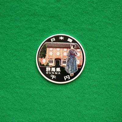 富岡製糸場と女工さんをデザインした群馬版の千円銀貨幣、直径40ミリ、重さ31.1グラム
