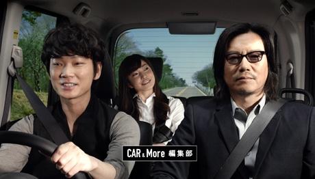 豊川悦司さん、綾野剛さん、菅野美穂さんが出演しているダイハツ「タント カスタム」の「メロディーライン編」