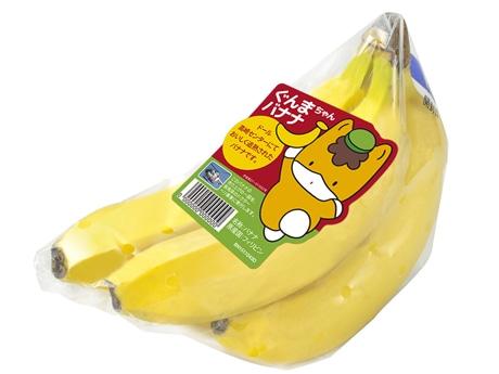 フレッシュフルーツのぐんまちゃん商品は珍しい