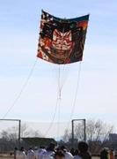 この日ばかりは空っ風吹け 25.5畳の大凧揚がれ 前橋で凧揚げ大会
