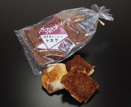 急に焼きまんじゅうが食べたくなった時、県外への土産にも。賞味期限は2週間