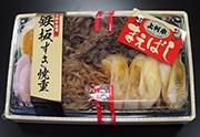 「すき焼き重」前橋産「上州牛」で刷新 肉、1.5倍強に