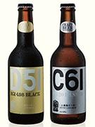 JR「上越線ビール」いよいよ発売 D51の重厚感をこくと旨味で表現