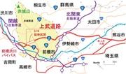 「上武道路」いよいよ全線開通 決定から47年、長く短く