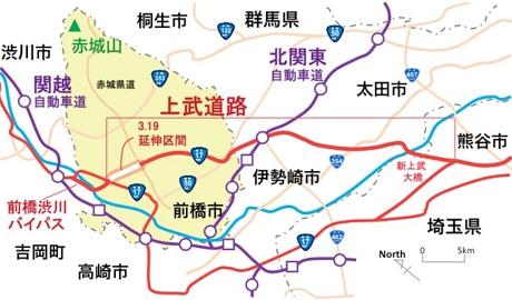 熊谷市と前橋市を結ぶ上武道路が47年かけ完成する