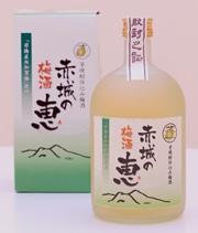 前橋産「サツマイモ」×「ウメ」=「芋焼酎で仕込んだ梅酒」新発売