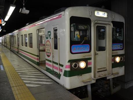 「ありがとう」のシールを貼って運行中のサンドイッチ列車