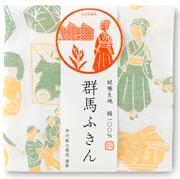 老舗「中川政七」北関東初出店 雑貨・食品1300種類「群馬ふきん」も