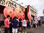 前橋に「いきなりステーキ」 居酒屋跡、いきなり満席