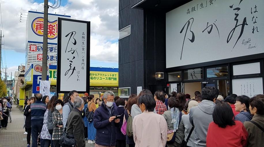 200人が開店を待った11月11日の様子