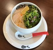 高崎の鶏白湯専門店、女性客集める 草加「時茂」のれん分け