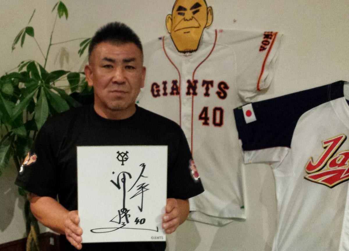 巨人時代、長嶋茂雄監督(当時)に「げんちゃん」と呼ばれたためにその後「げんちゃん」が愛称に。店名も「げんちゃん」にした