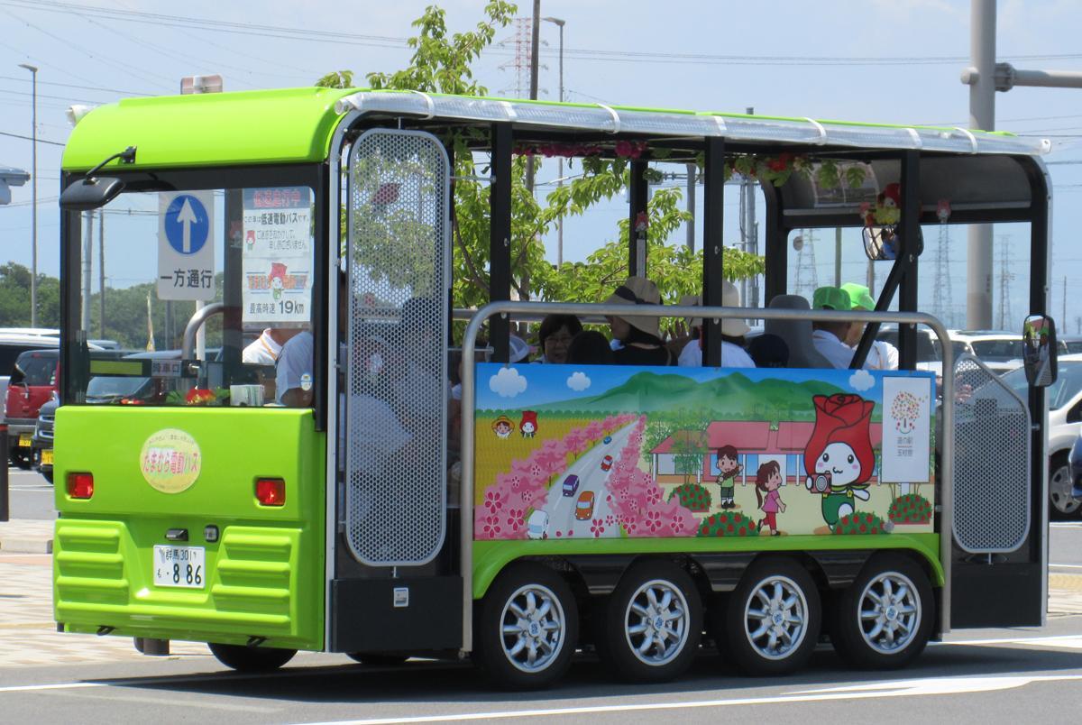 「たまむら電動バス」はイベントを中心に年間約50日稼働している