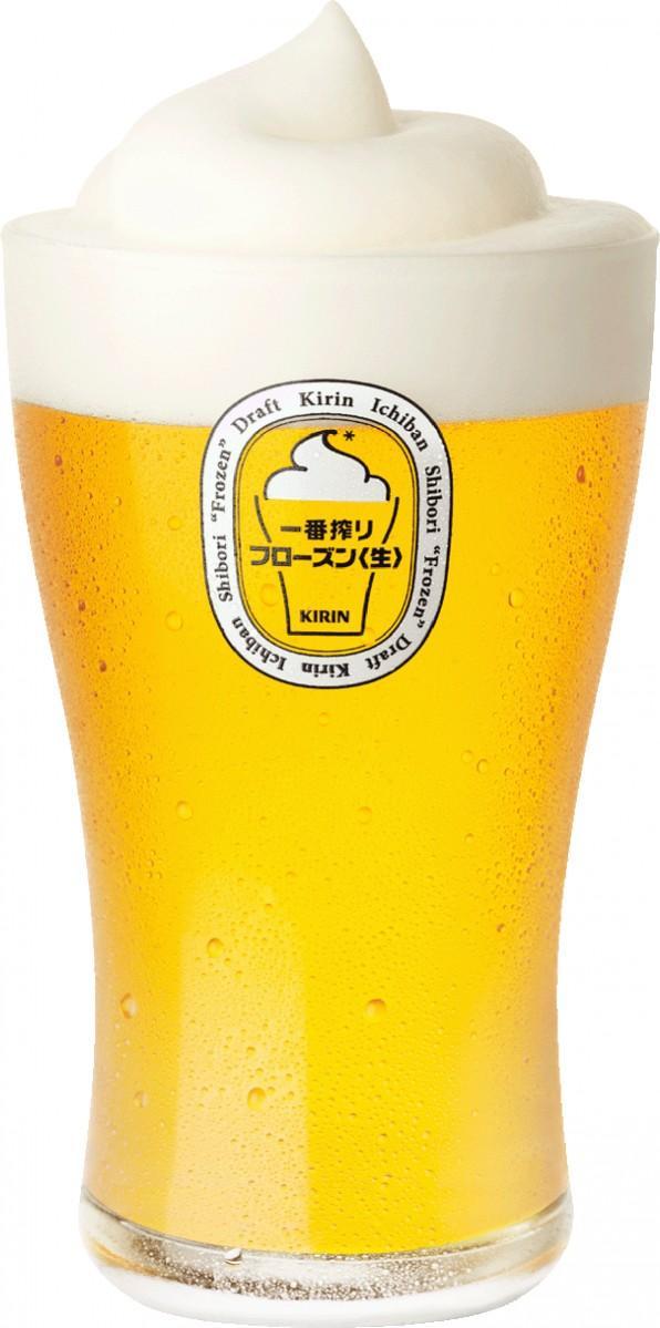 「キリン一番搾りフローズン生」マイナス5度の泡がビールの温度を保つ。業務用のみの流通