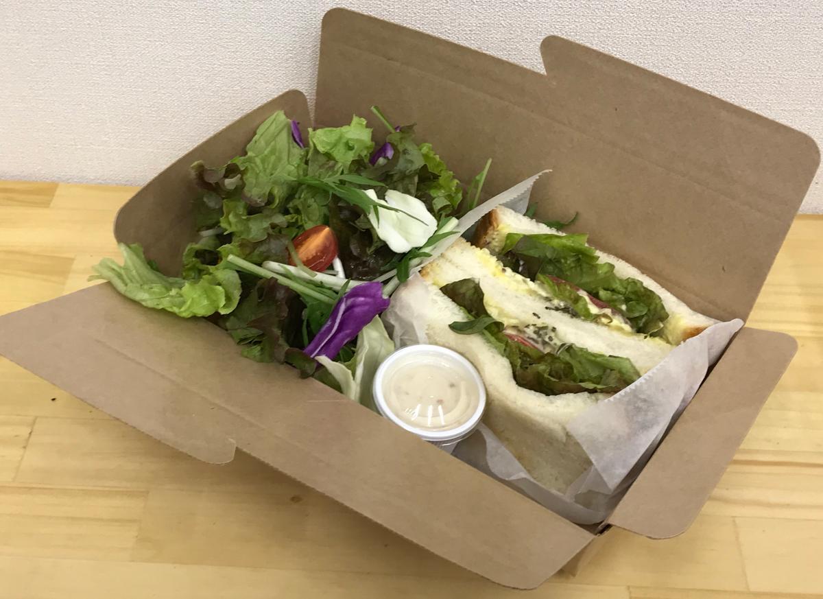 「蒸し鶏とアボカドチーズのサンドウィッチ」(510円)