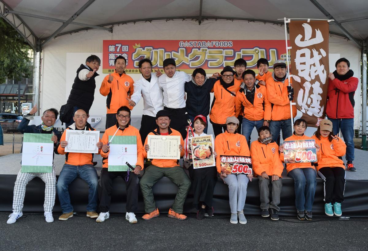 優勝した富士見商工会青年部のメンバー