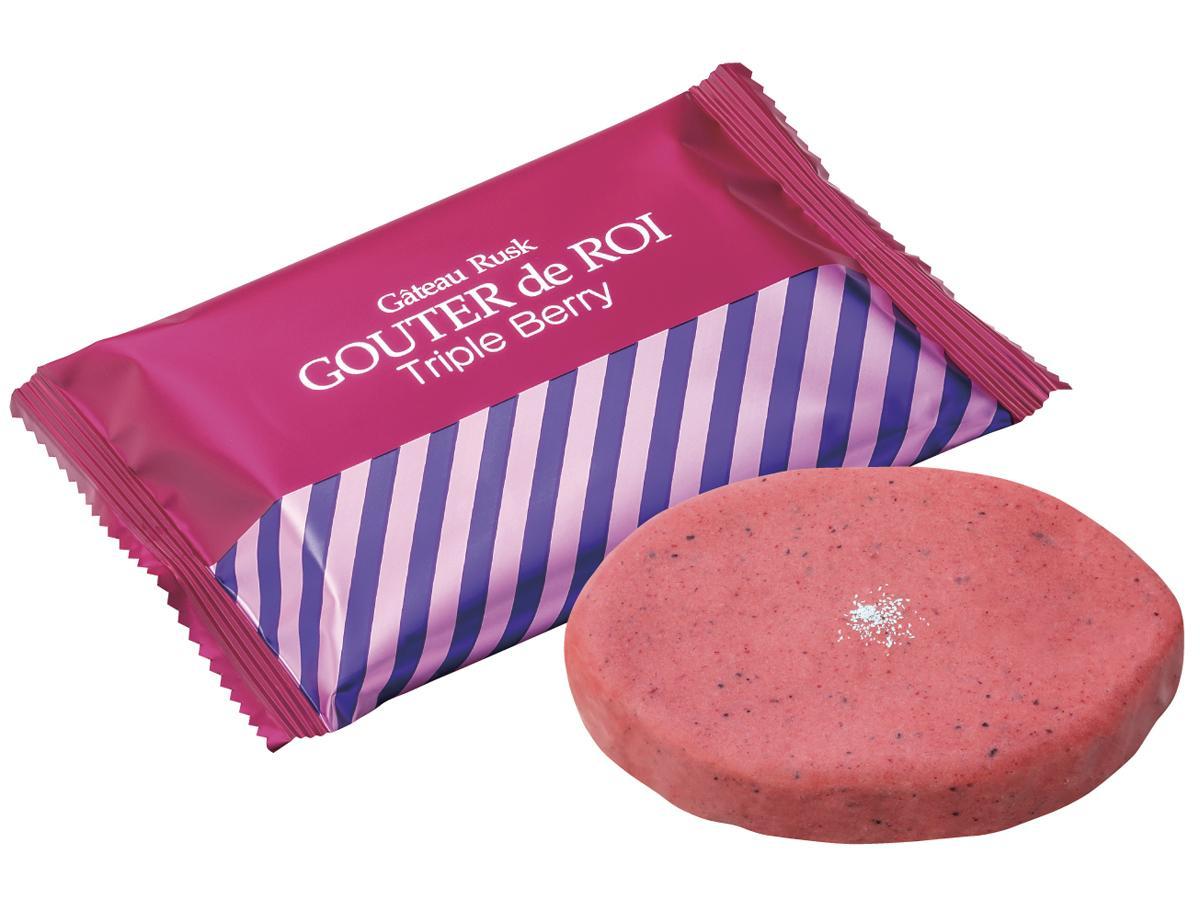 チョコレートコーティングシリーズからの新商品「グーテ・デ・ロワ トリプルベリー」、ラスクにもベリーが練り込まれている