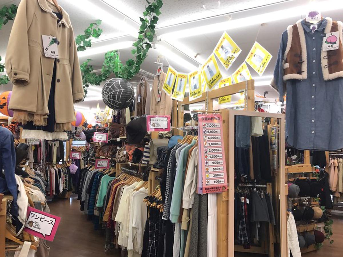 写真はドンドンダウン高崎店(高崎市江木町)の店内