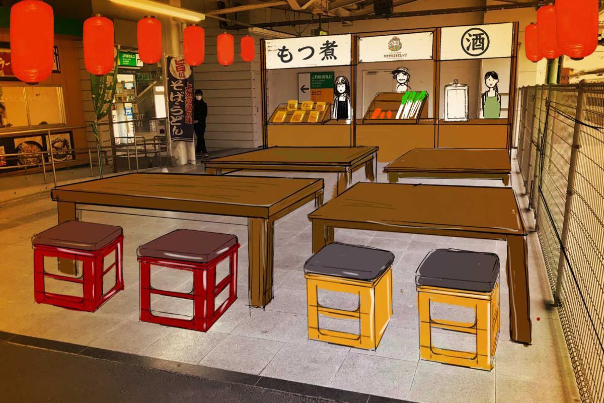 高崎駅1番線に設置される「01 DINER」のイメージ