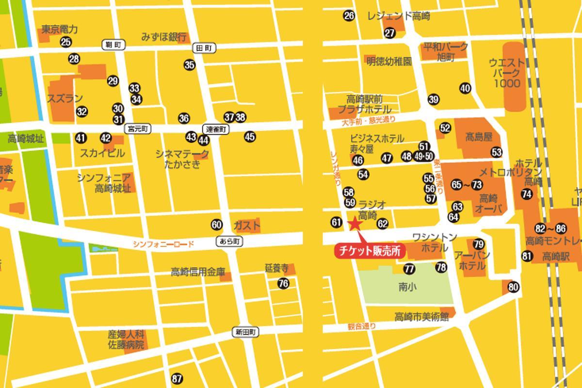 「高崎バル 2019初夏」の参加店略図。この図には入りきれていないが、中心市街地から離れたエリアまで参加店が広がっている