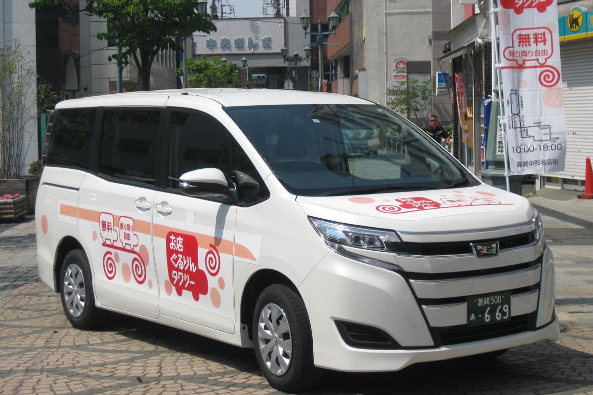 コミュニティバスの名称「ぐるりん」を使った「お店ぐるりんタクシー」、1ぐるりん約15分~20分