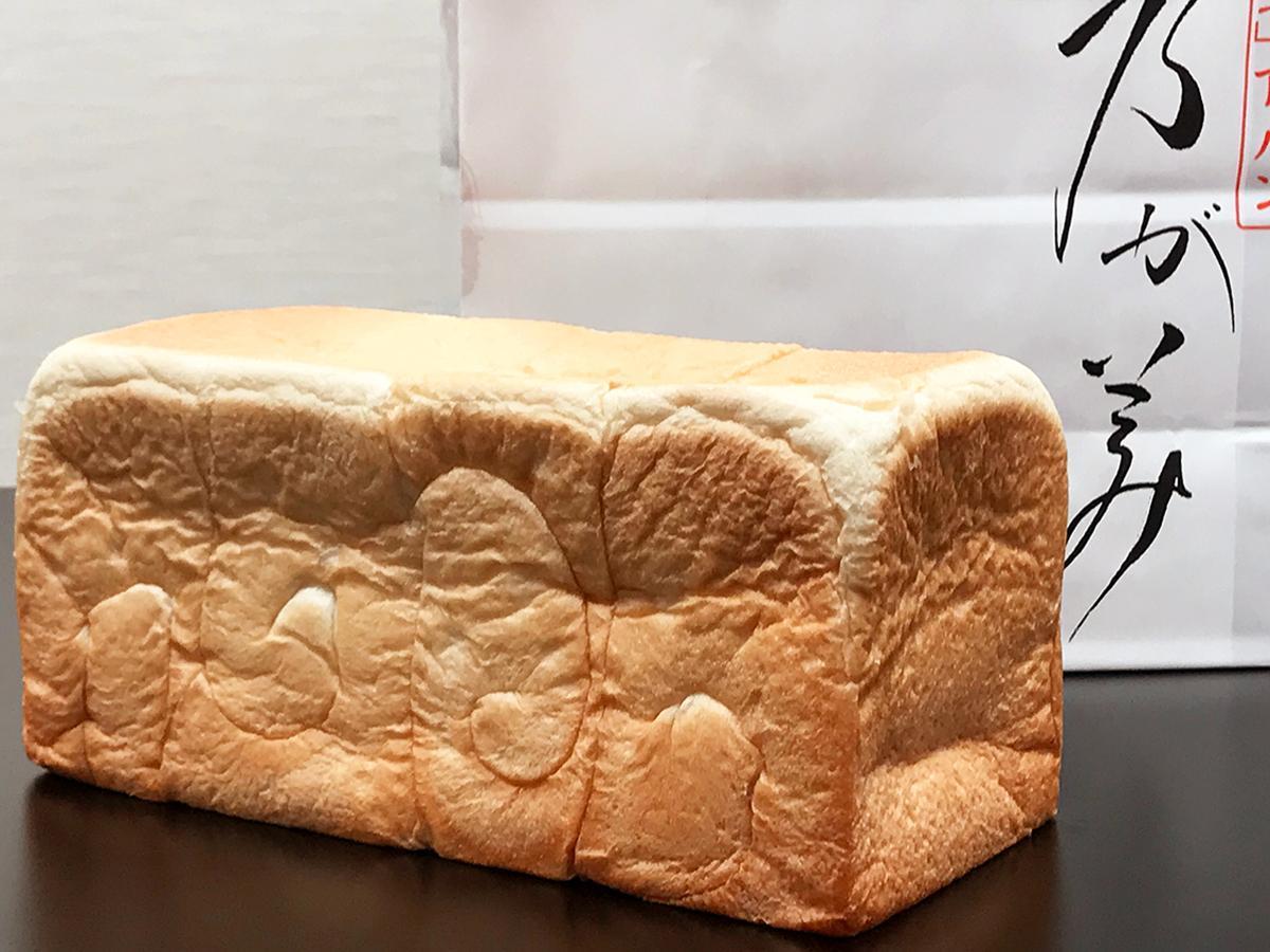 「乃が美」の食パンはカナダ産の強力粉、生クリーム、はちみつなどを使ったしっとりとしたのが特徴