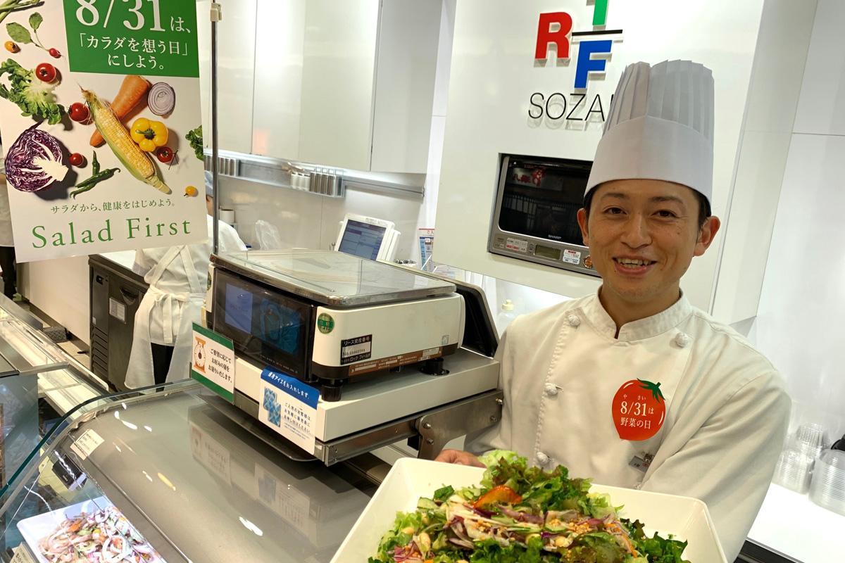 野菜をはじめ数多くの食材を使ったサラダで人気の「RF1」