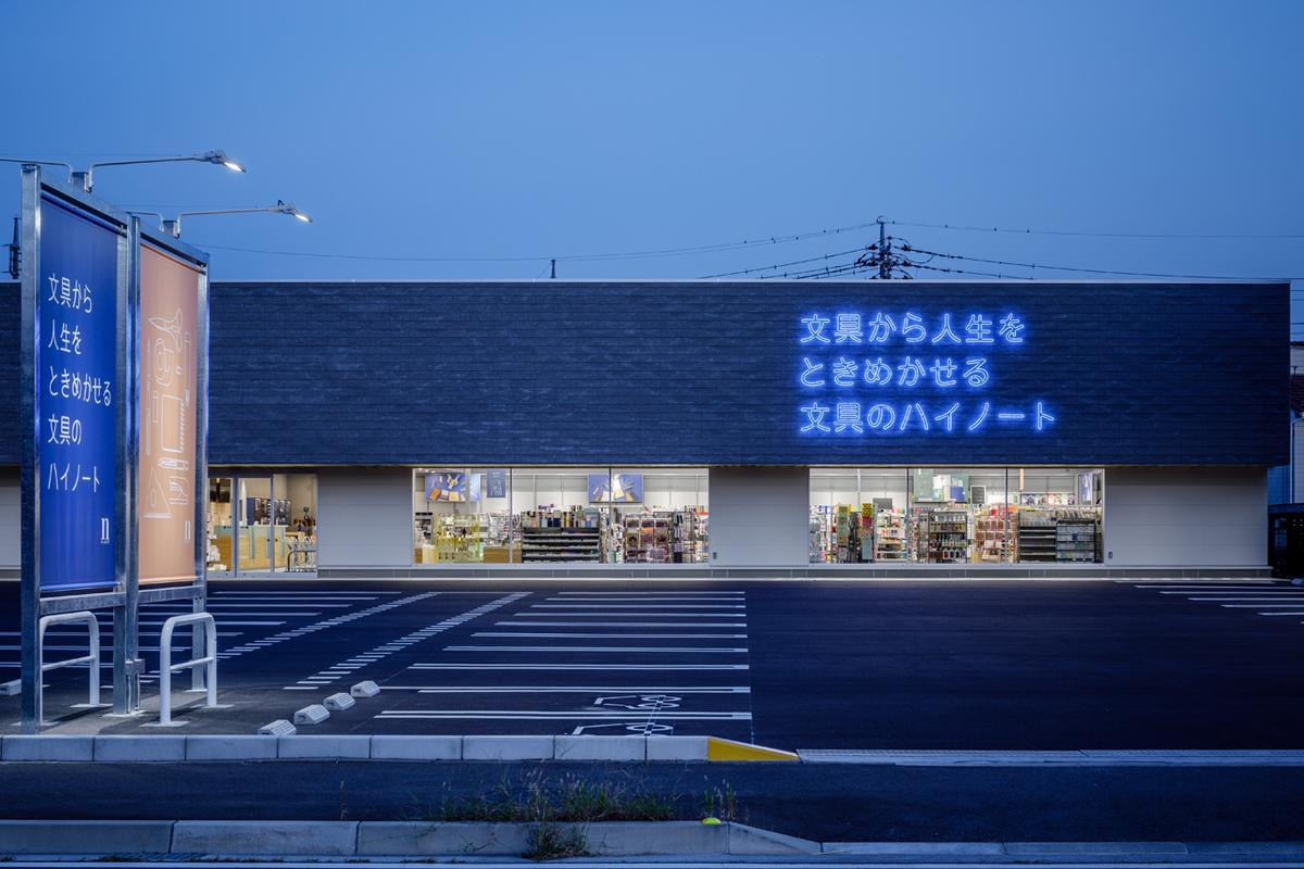 グレーを基調にしたデザイン。外壁には店舗理念「文具から人生をときめかせる」を掲示した