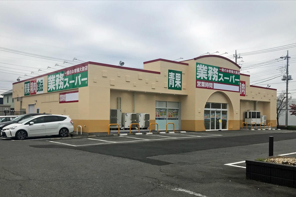 オープンに向けての準備が進められている「業務スーパー前橋南店」