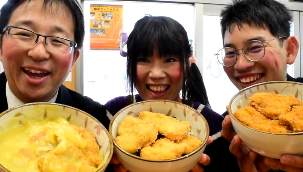 かつ丼で前橋をアピール。左から小林雄一さん、小林雅代さん、戸丸大地さん