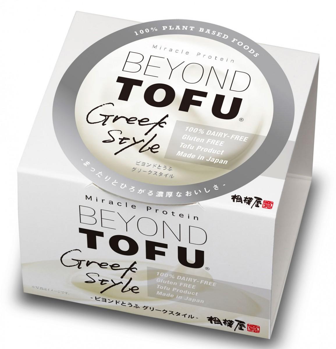 「BEYOND TOFU Greek-style 」は135kcal、たんぱく質4.7g、脂質11.6g、炭水化物3.1g