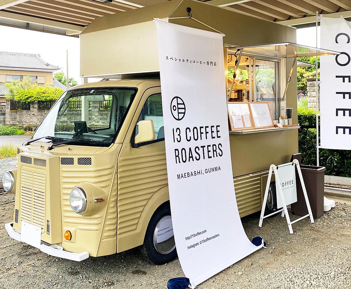 キッチンカーはニッサンの軽トラック「クリッパー」、13 COFFEE ROASTERSらしいデザインが目を引く