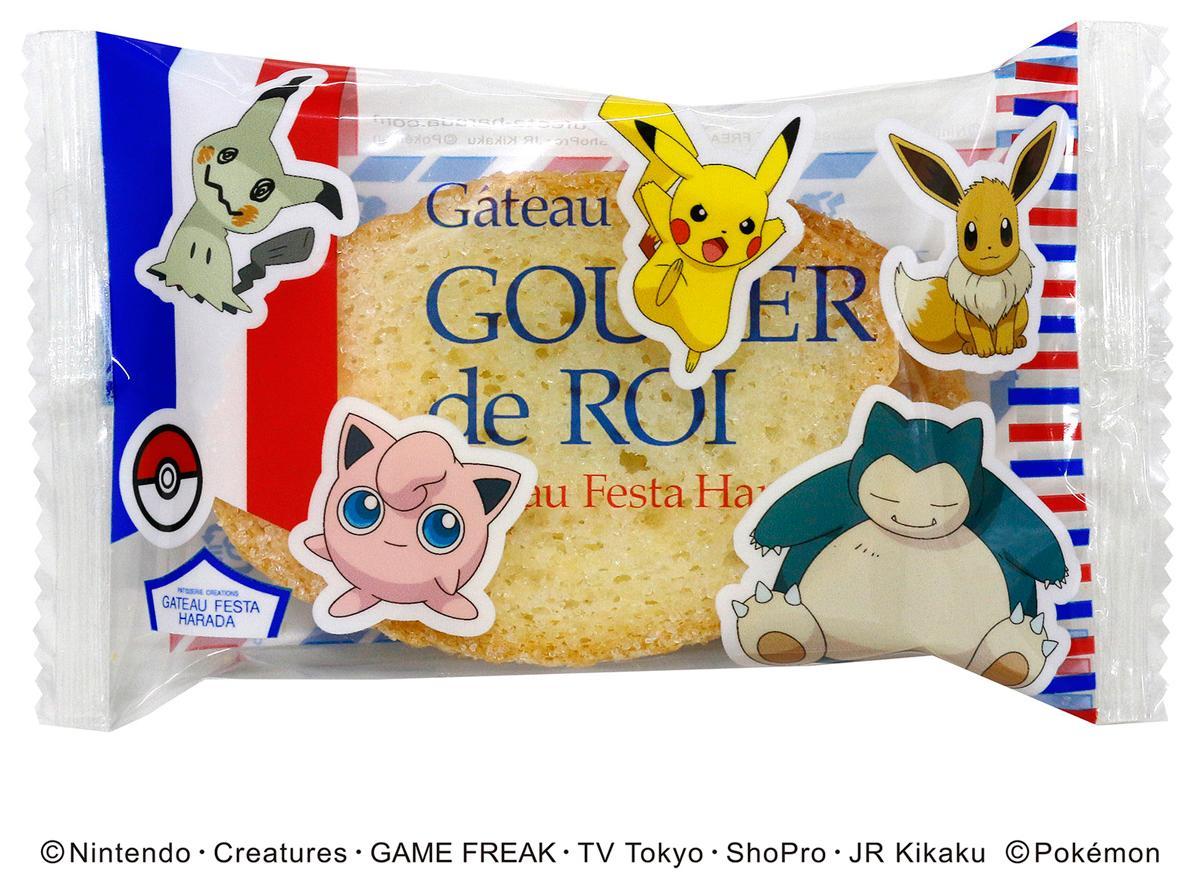 「グーテ・デ・ロワ」の「ポケモン缶」の個包装