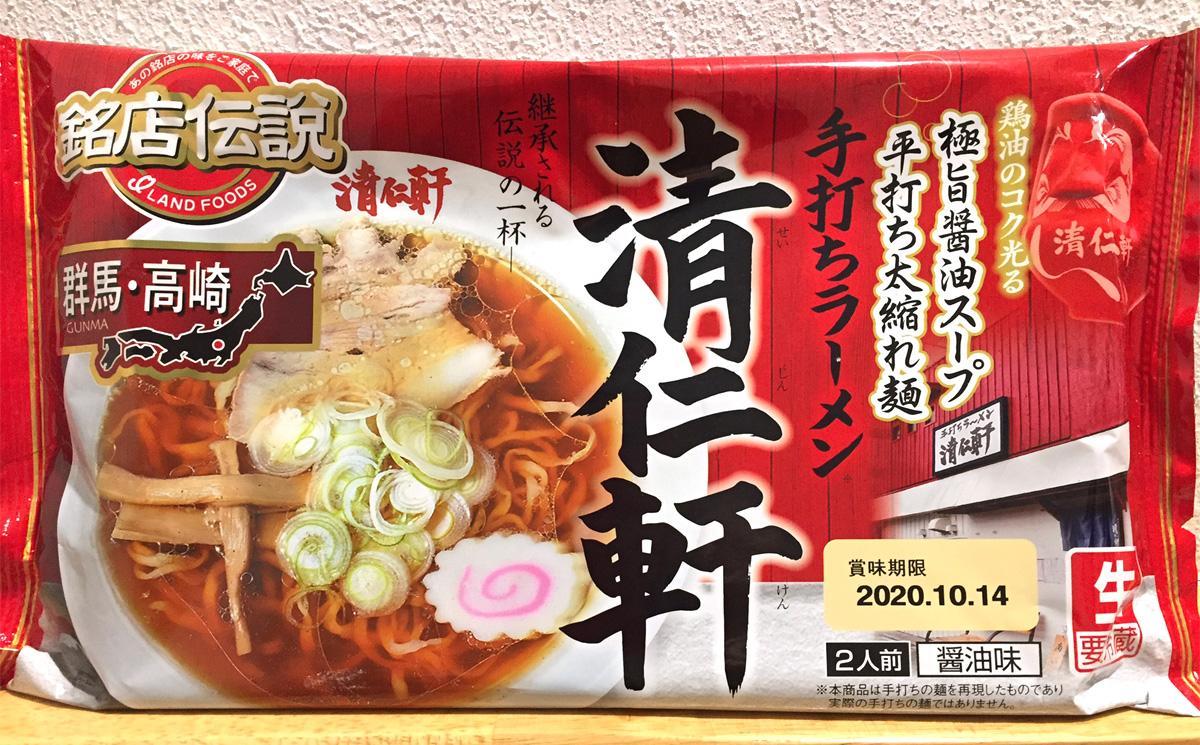 「銘店伝説 清仁軒」(2人前)メーカー希望小売価格410円