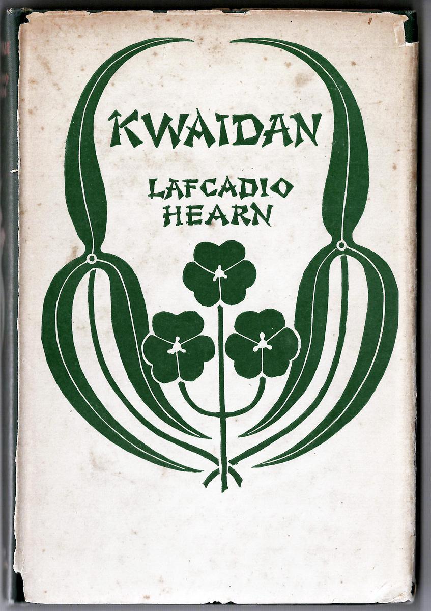 小泉八雲「KWAIDAN」(1904年)表紙。現代でも通用しそうなグラフィック