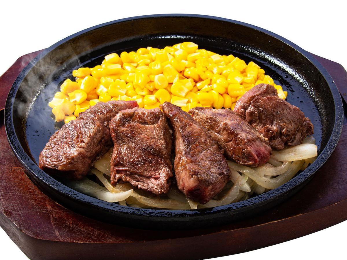 写真は割引販売対象の「ビーフカットステーキ 」120グラム。ライス、スープが付く