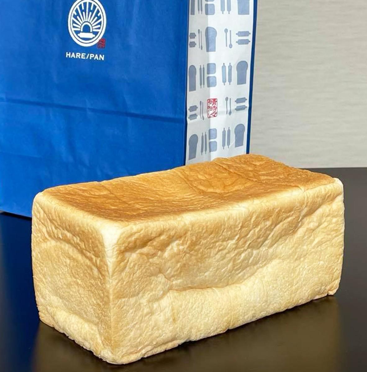 生食パン「ハレパン」(2斤)864円