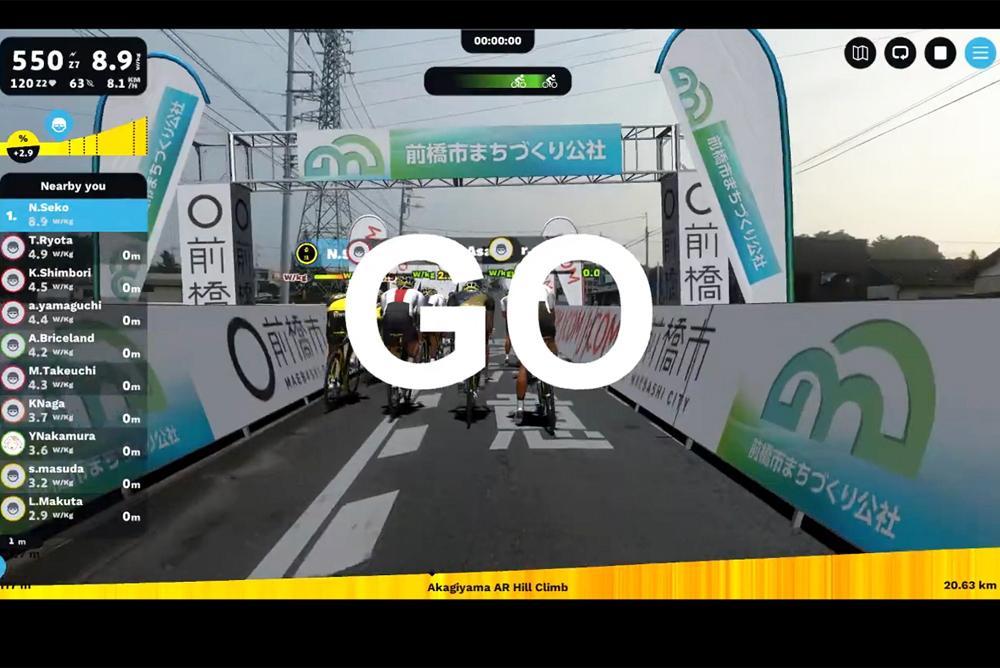 赤城山ARヒルクライムのスタート画面。「上細井町交差点」がリアルに再現されている