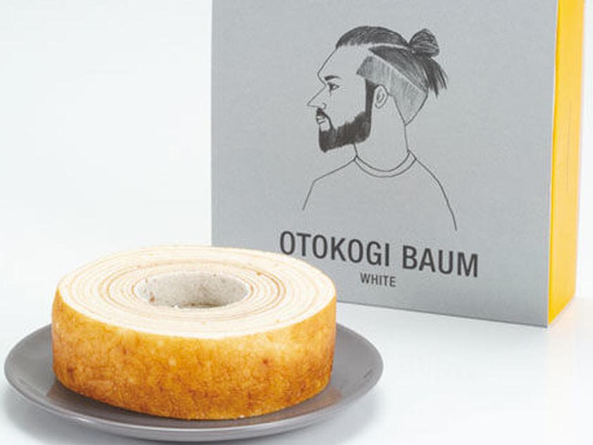 「OTOKOGI BAUM(オトコギバウム)」(白、1,296円)