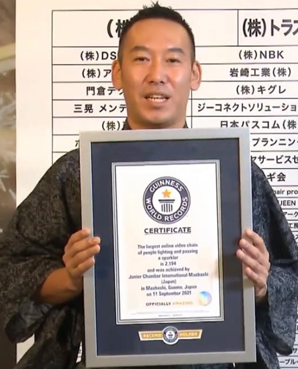 ギネス認定書を受け取った前橋青年会議所理事長の半澤冬樹さん