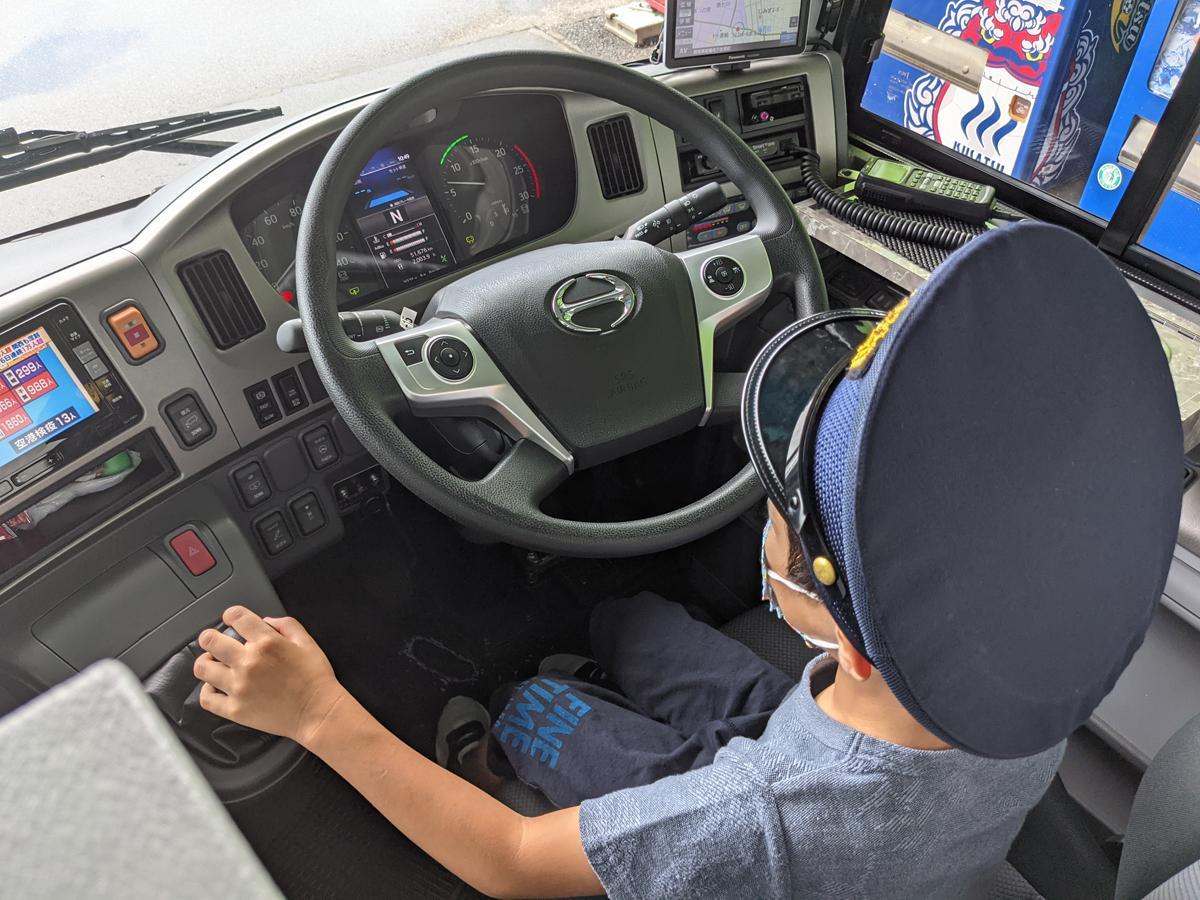 家族向け「バス& SDGs体験」大型バスの運転手、車掌、洗車など(日本中央バス)入場無料、体験は別途